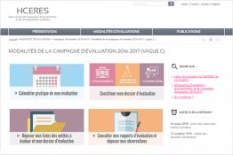 page du site internet du Hcéres présentant les modalités d'évaluation