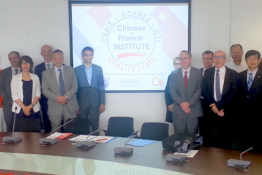 Coopération CEAIE, Cti et Hcéres pour l'excellence des instituts franco-chinois
